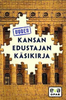 Download: Uuden kansanedustajan käsikirja -EVA Opas